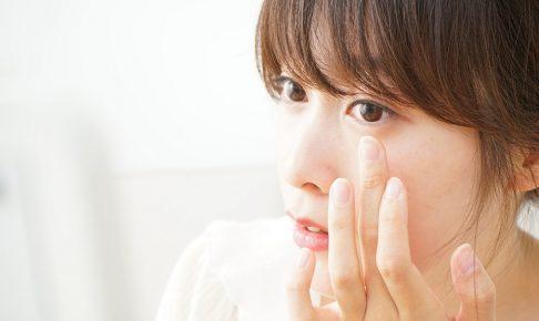 【顔から粉が!】粉ふき肌の5つの原因と防ぐスキンケア方法