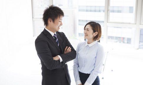 職場恋愛がはじまるきっかけ